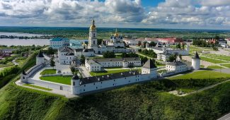 Top facts about Tobolsk