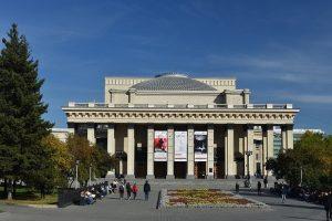 Novosibirsk Theatre