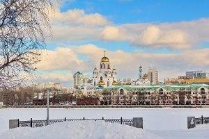 Facts about Yekaterinburg